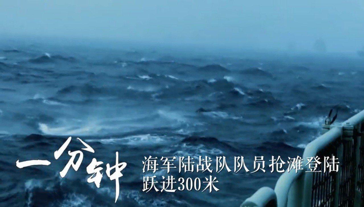 大陸推出宣傳片《中國軍隊一分鐘》,大秀解放軍肌肉。(取自人民日報微信公號)