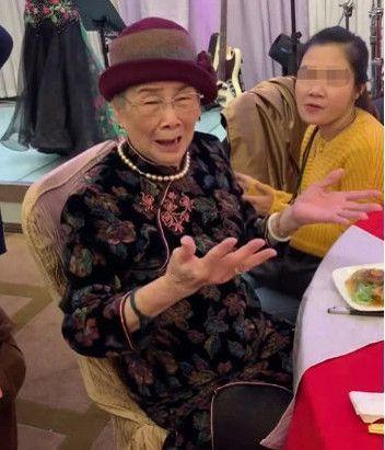 梅艳芳妈妈办95岁寿宴。 图/摘自微博