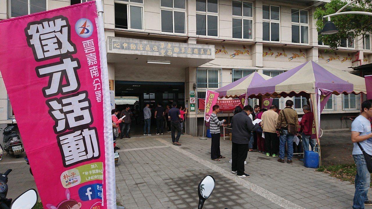 嘉義縣鹿草鄉西井活動中心,今天有百人到場找工作。記者卜敏正/攝影