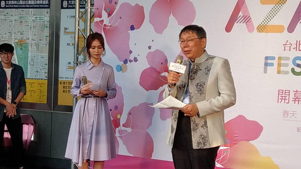 台北市長柯文哲14日上午參加杜鵑花季開幕式。記者楊正海/攝影