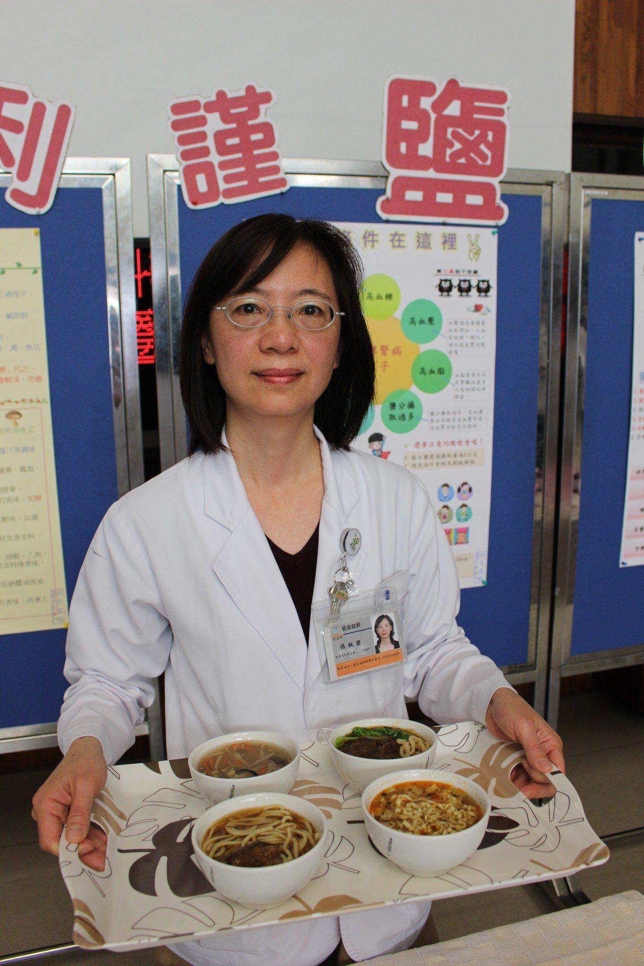 湯裡隱藏「高鹽」陷阱,尤其是牛肉湯、排骨酥湯、酸辣湯和泡麵這4款湯的含鹽量最高。...
