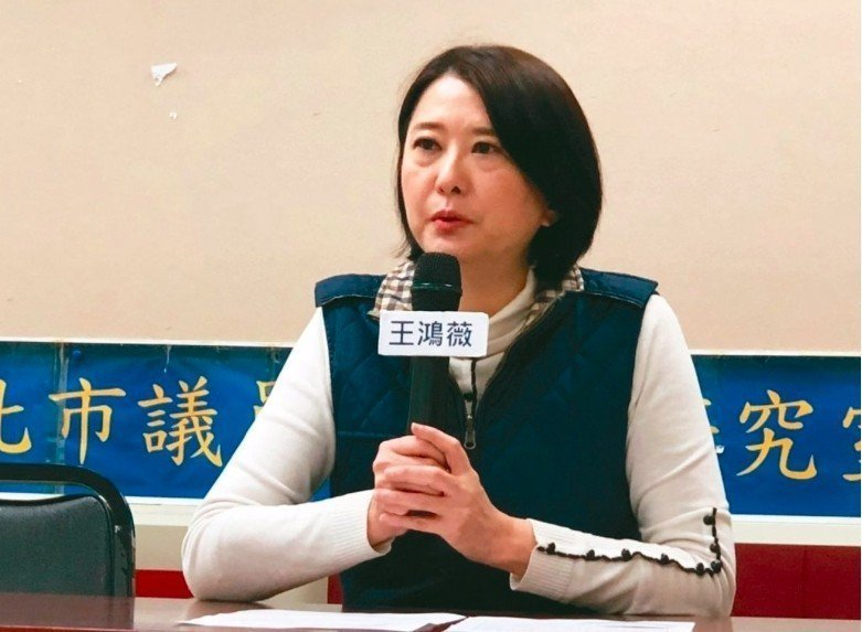 王鴻薇表示,應揪出反串的「假韓粉」。 聯合報系資料照/記者邱瓊玉攝影
