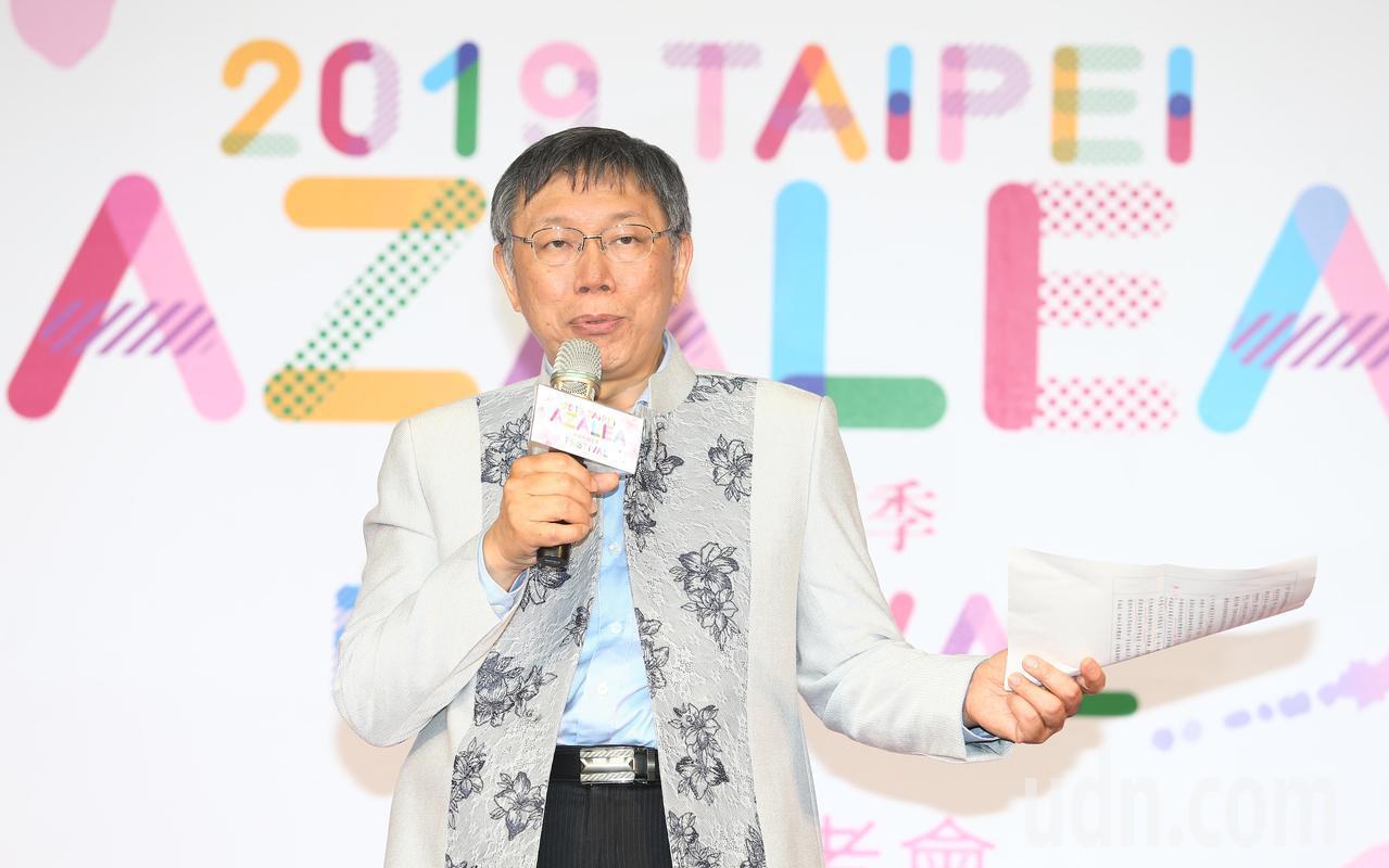 台北市長柯文哲上午出席「2019台北杜鵑花季」開幕活動,柯文哲在致詞時談到杜鵑花...