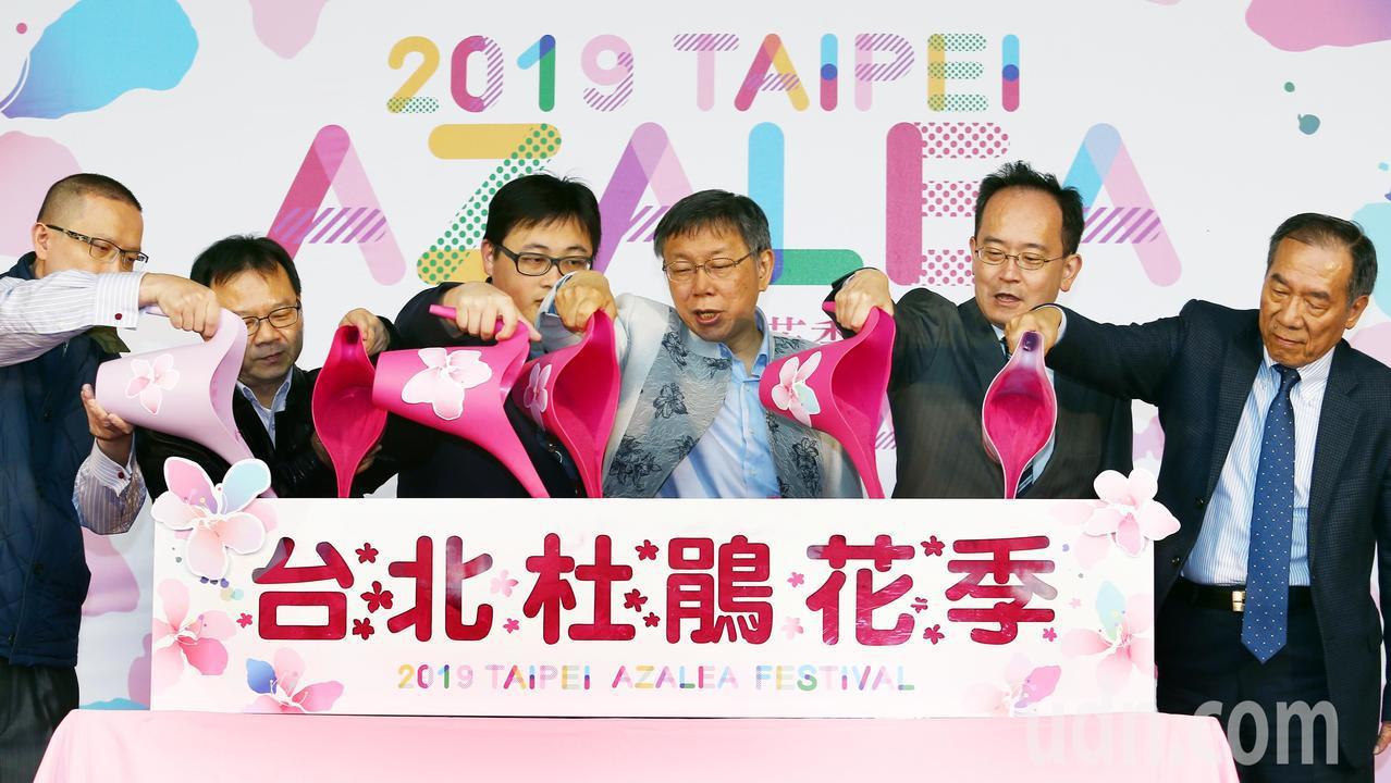 台北市長柯文哲(右三)上午出席「2019台北杜鵑花季」開幕活動,與合作廠商一同為...