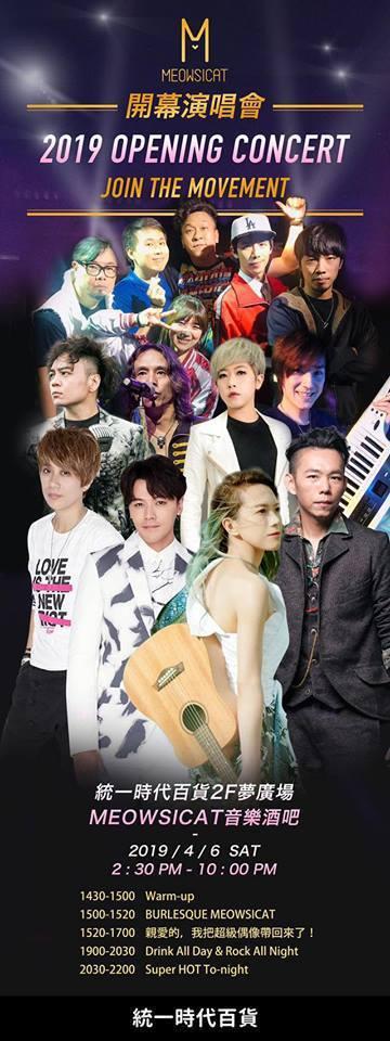 首屆「超級偶像」前5強即將合體開唱。圖/摘自臉書