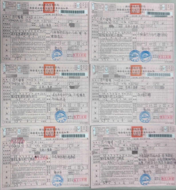 張嫌拒檢飆車逃逸,警方開給他6張罰單。記者林昭彰/翻攝