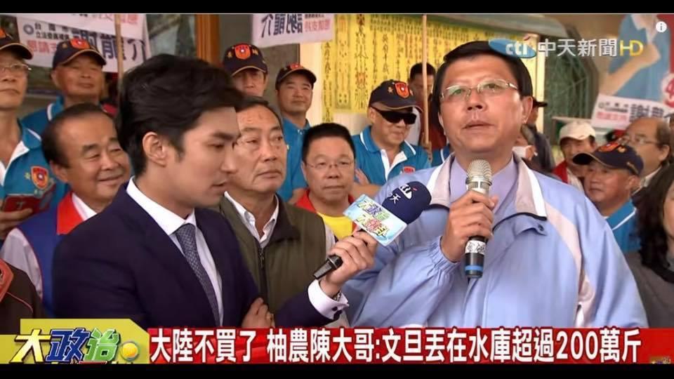 王又正在節目上有更正是口誤。圖/摘自臉書