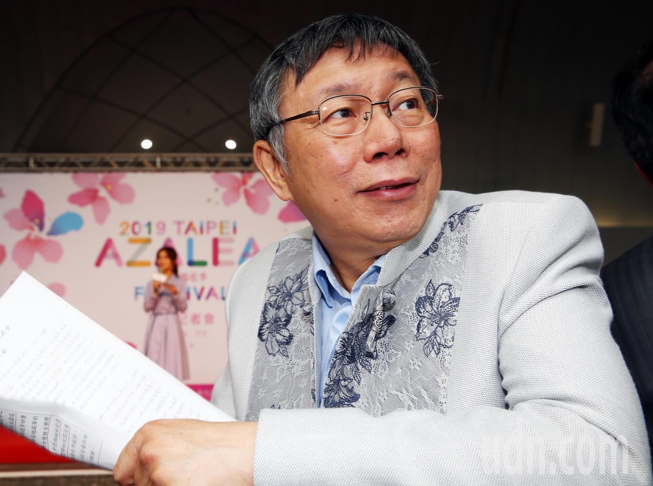 台北市長柯文哲明天啟程訪美,對於訪美可能被問到選不選總統,柯說「我怕我的回答太直...