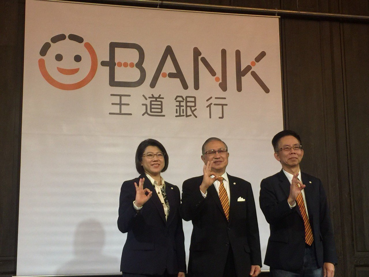 王道銀行((O-Bank)集團董事長駱錦明今天表示,去年大力投資以個金業務拓展,...
