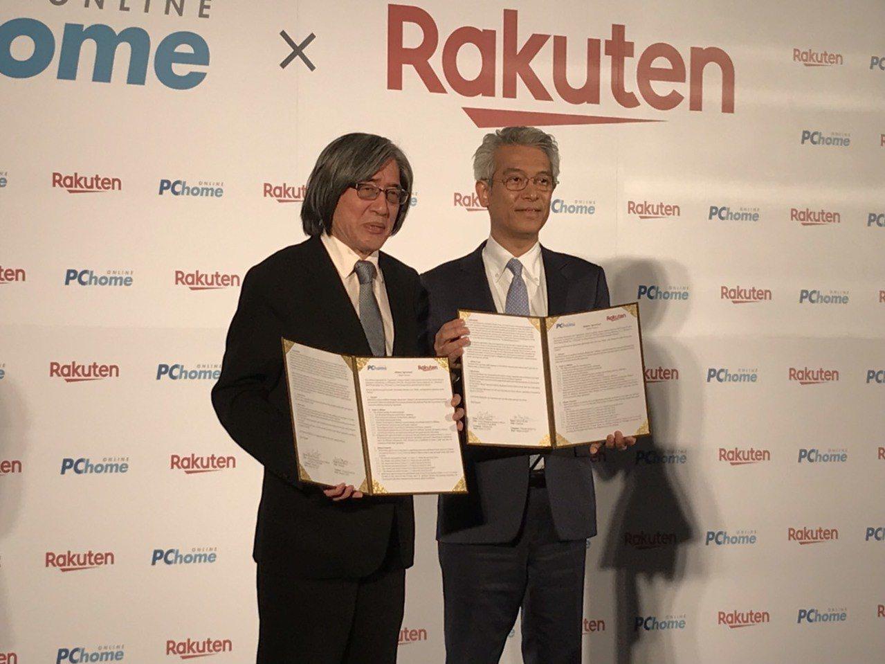 網家董事長詹宏志(左)和樂天亞洲區總裁高澤廣志簽訂合作協議。記者蔡銘仁/攝影