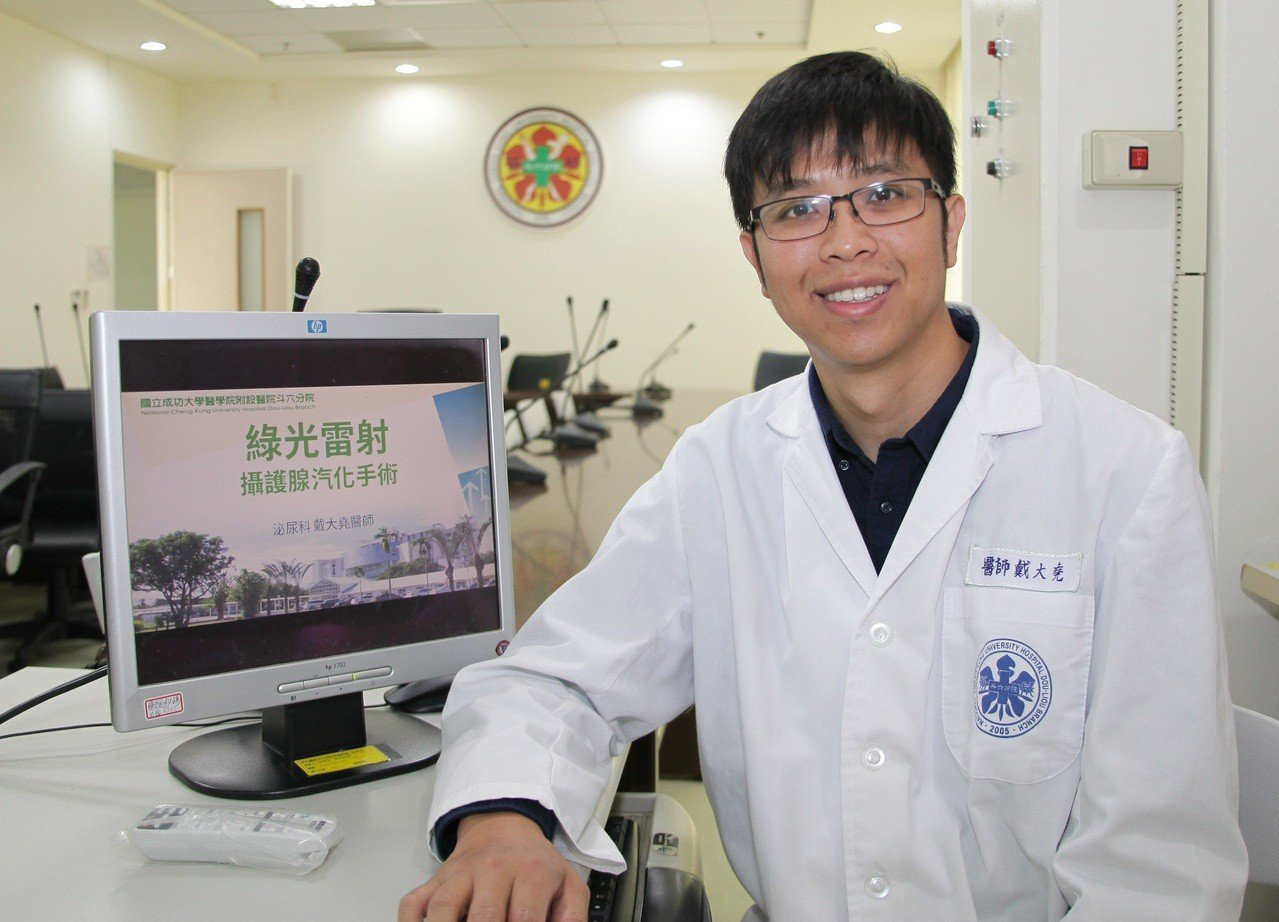 成大斗六分院泌尿科醫師戴大堯。圖/院方提供