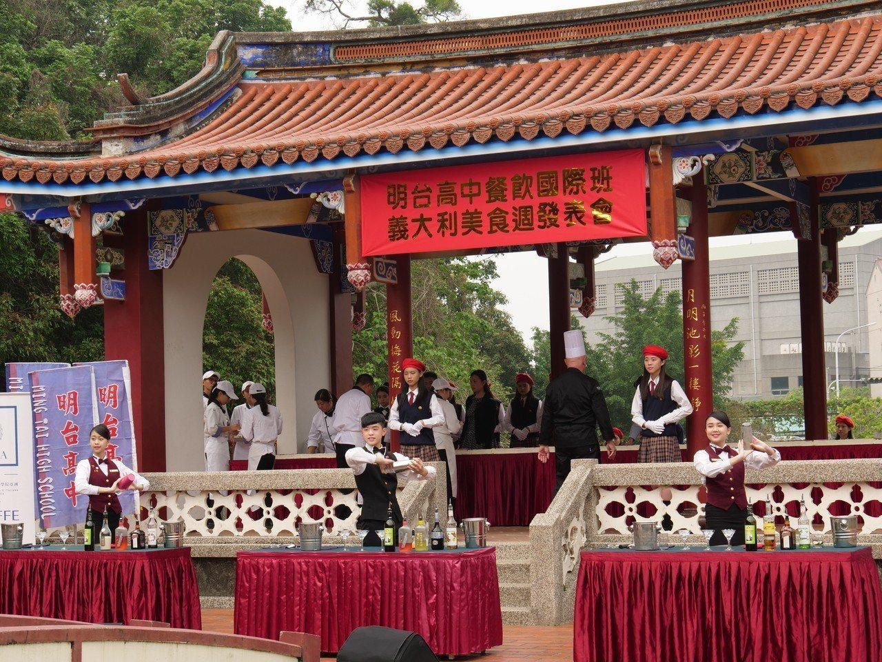 台中市明台高中學生在林家花園古蹟飛觴醉月亭前表演花式調酒。記者黃寅/攝影