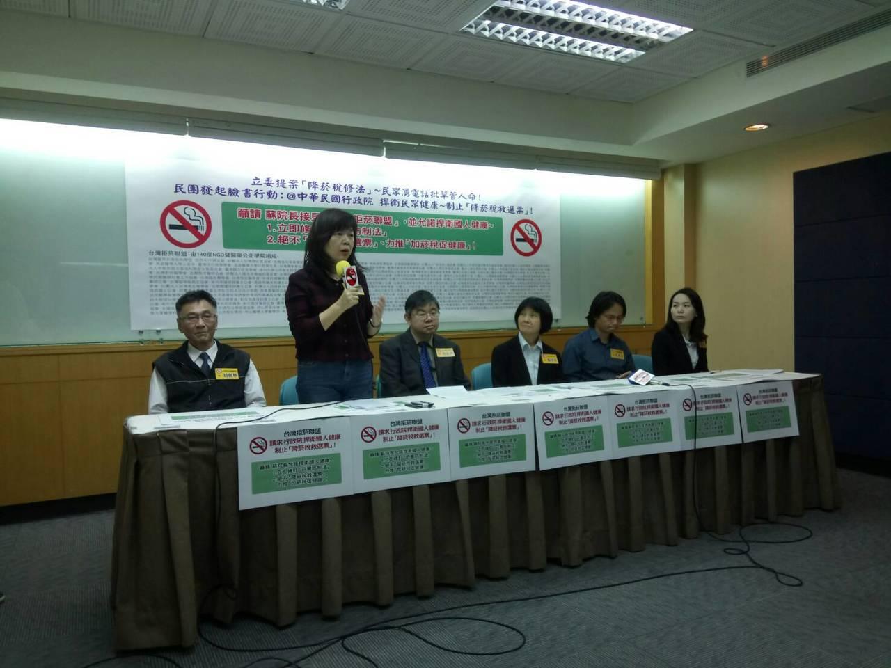 董氏基金會菸害防制中心組長林清麗指出,WHO已證實提高菸稅,是以價制量、預防少年...