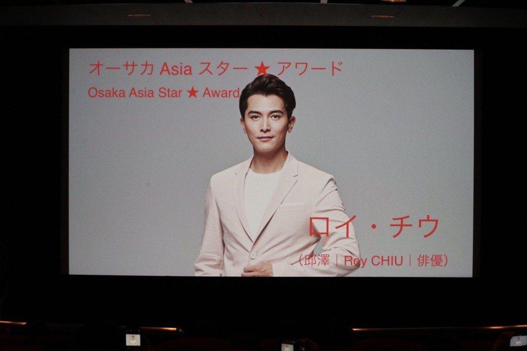邱澤勇奪「大阪電影節」亞洲之星獎,被當地電影節單位專門介紹。圖/海納百川提供