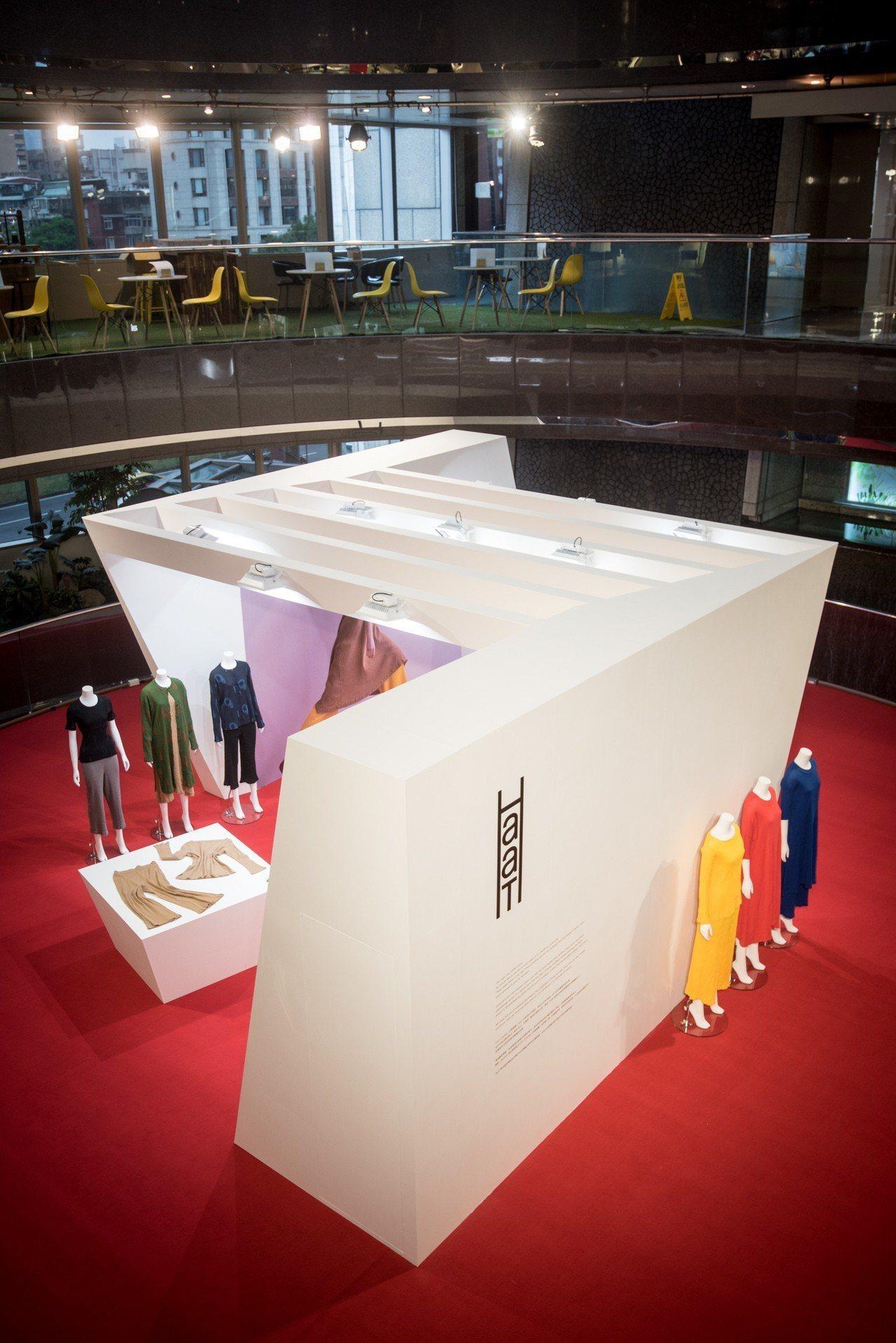HaaT品牌展覽將在台北遠企天碟廣場展出至4月16日止。圖/HaaT提供