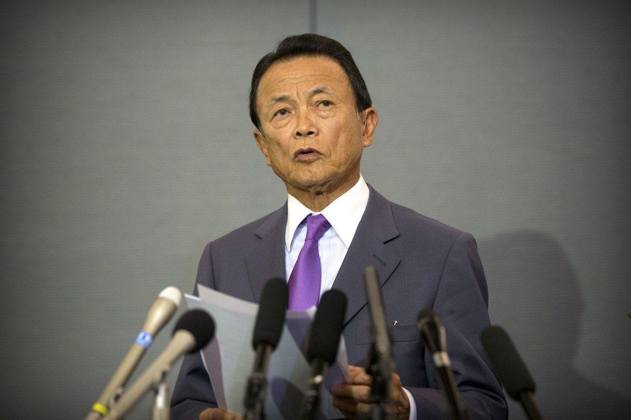 日本財務大臣麻生太郎日前表示,日本將對南韓有關二戰期間強徵勞工的賠償判決實施報復...