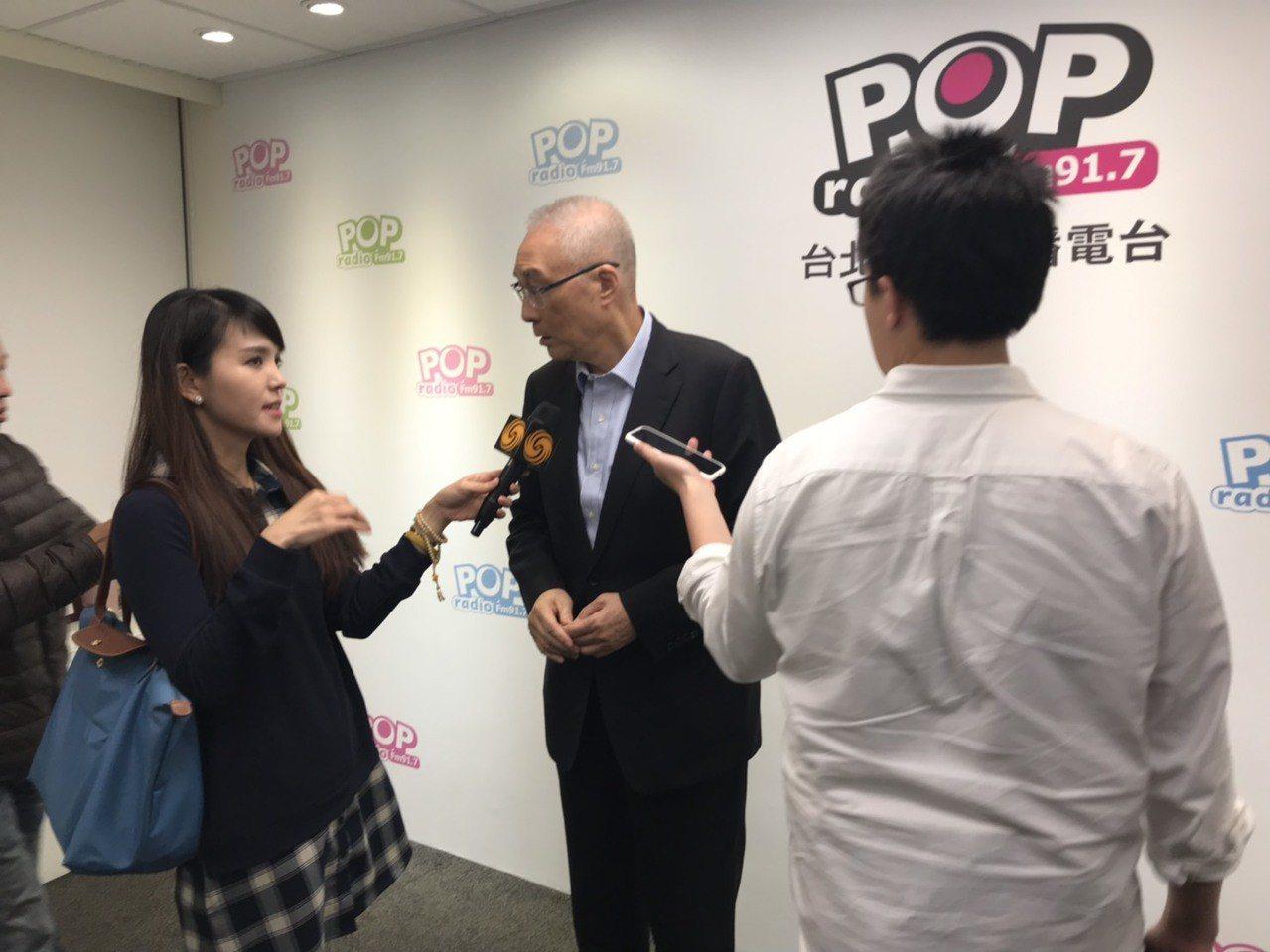 國民黨主席吳敦義今天傍晚接受廣播節目專訪。圖╱國民黨提供