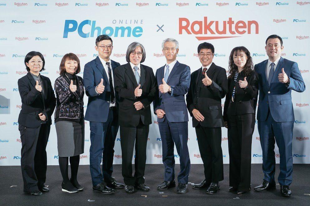 日本樂天和PChome網路家庭簽訂合作協議,推動台日策略聯盟。(由左至右:蘇芸、...