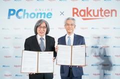 台日電商結盟 日本樂天點數和PChomeP幣可相互累積兌換