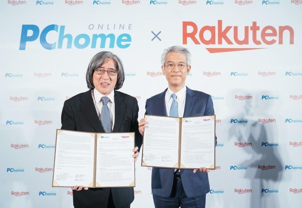 日本樂天及Pchome透過策略聯盟打造共通顧客忠誠計畫,樂天的樂天超級點數和PC...