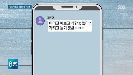 李宗泫。圖/摘自tvreport