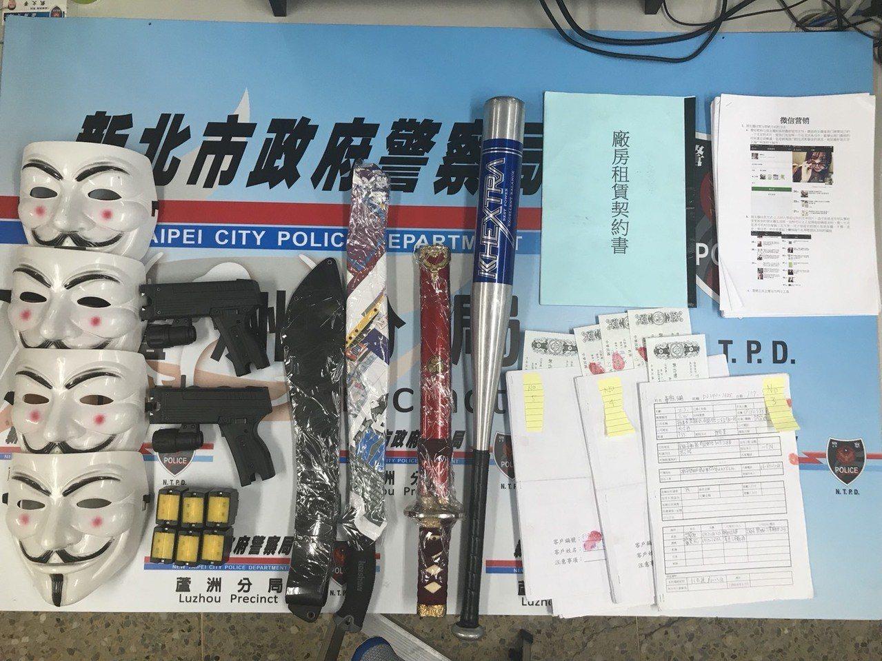 警方查扣V怪客面具、電擊槍、各類刀械、重利本票等證物。記者林昭彰/翻攝