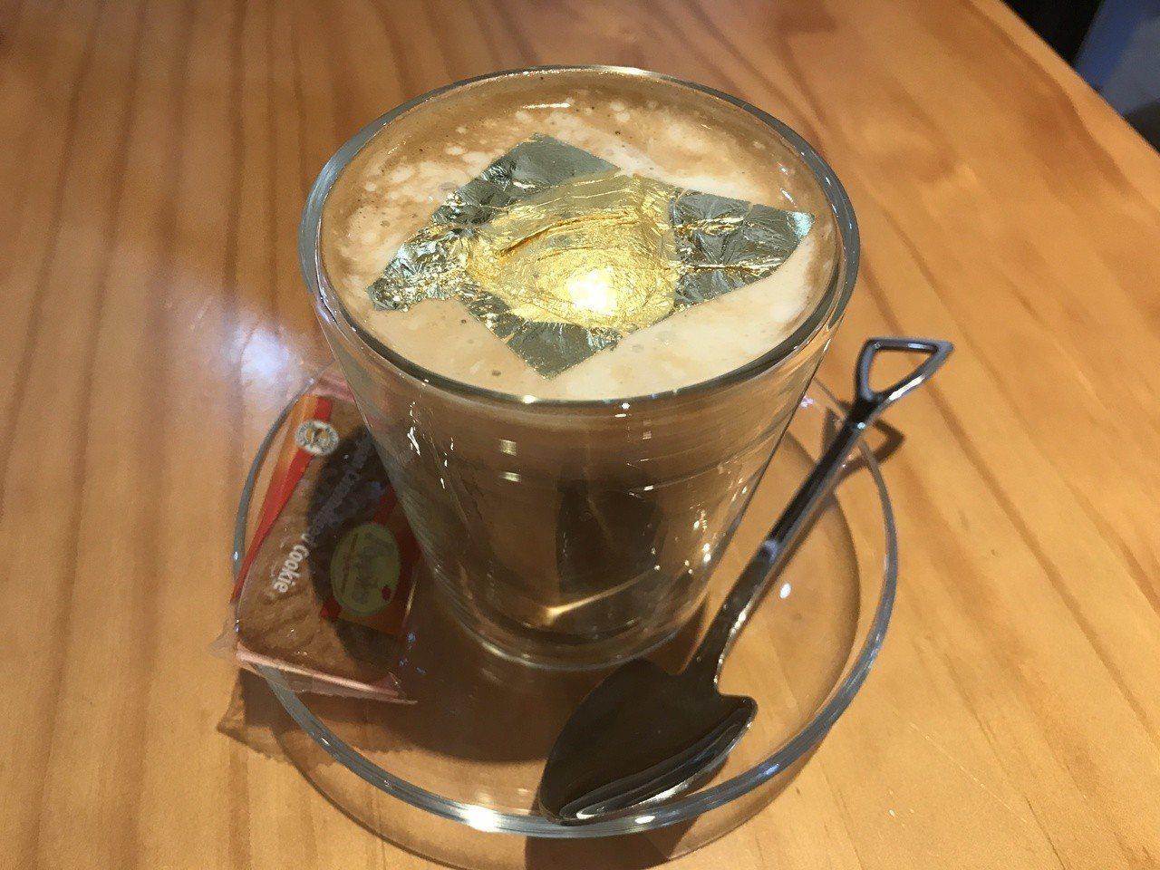 真的999黃金咖啡,把咖啡變奢華了。記者吳淑君/攝影