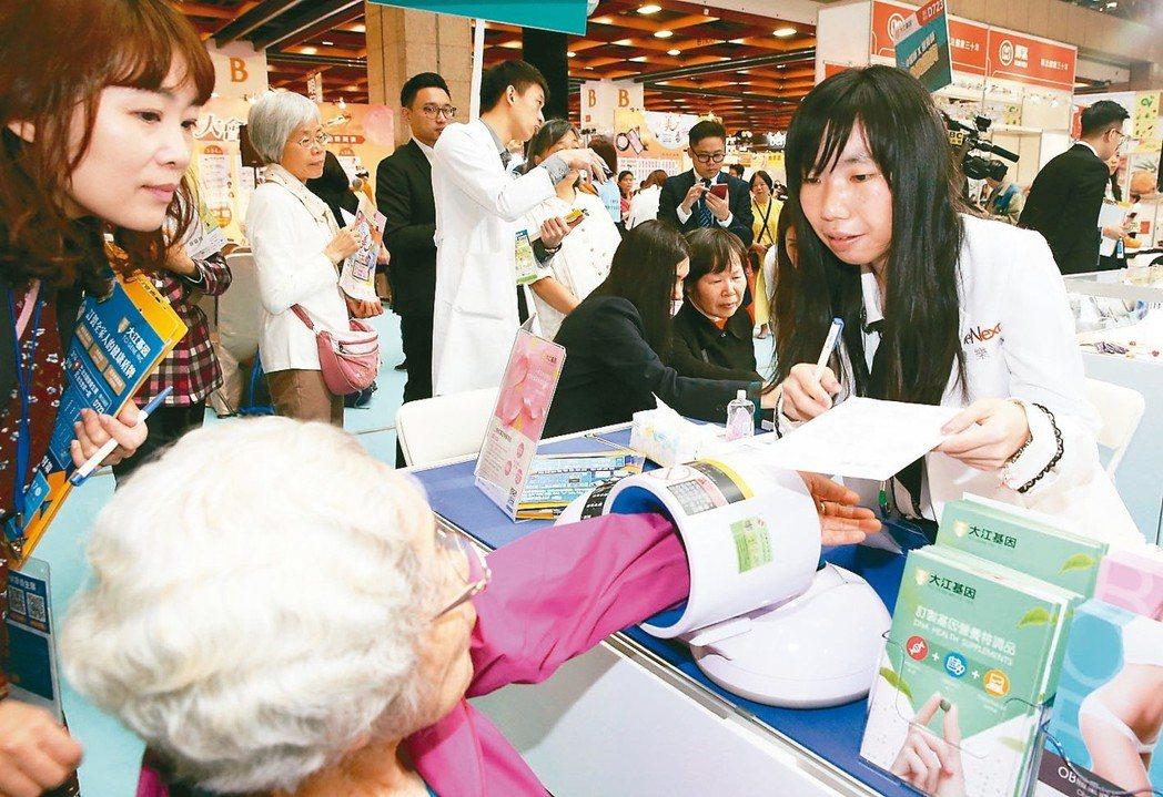 「2019台北健康養生展」昨天開幕,現場除有獎徵答送好禮,還有健康檢測等活動。 ...
