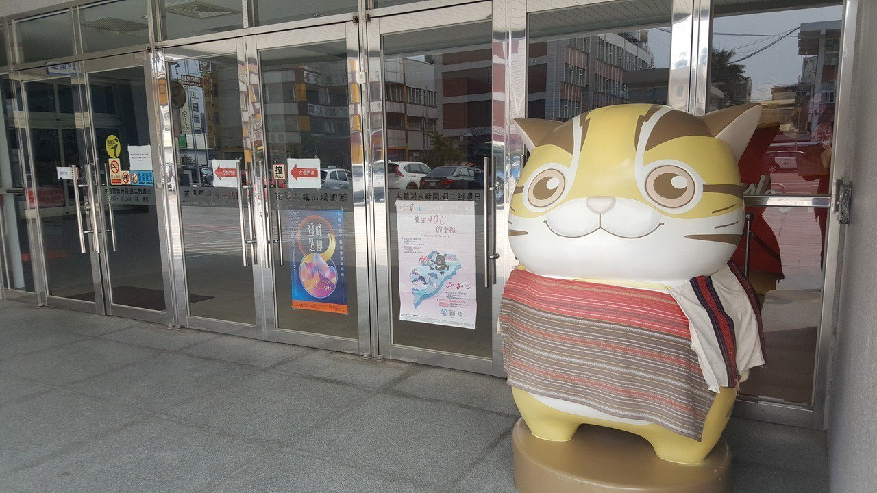 苗栗縣今年新增8處借問站提供遊客服務,結合吉祥物貓裏喵造型行銷宣傳,全縣目前已有...