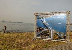 淡江大橋 預留八里輕軌空間