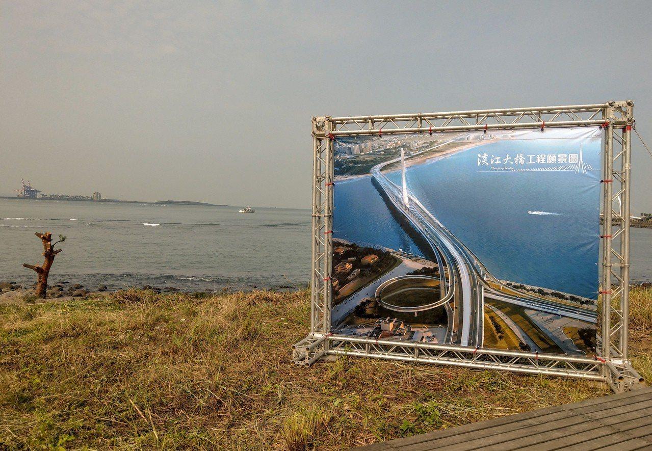 淡江大橋第3標動土典禮上午在淡水工地舉行,預計5年後完工。記者鄭超文/攝影