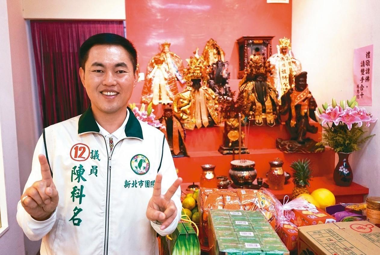 三連霸的新北市議員陳科名。 圖/聯合報系資料照片