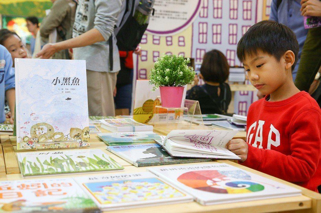 從小培養閱讀習慣相當重要。 圖/聯合報系資料照片