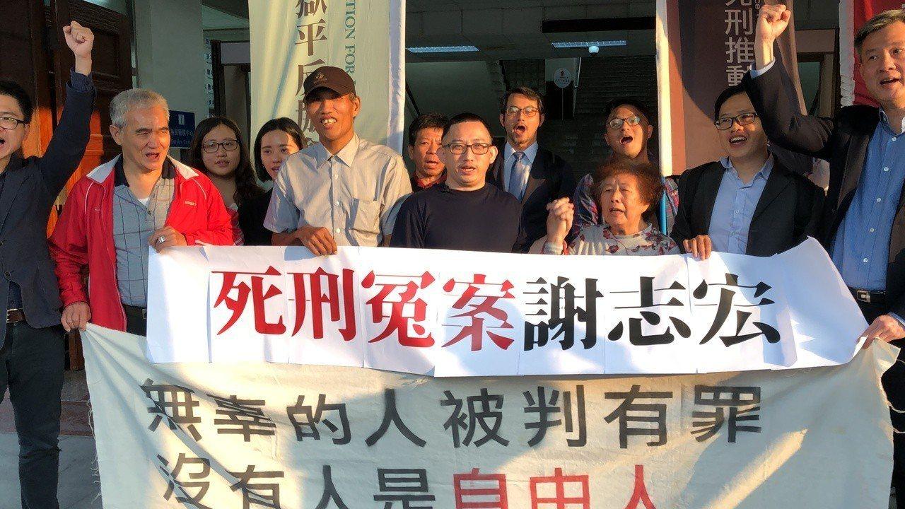 謝志宏當庭獲釋,與母親、平冤協會律師及夥伴,高呼「謝志宏無罪」。 記者邵心杰/攝...