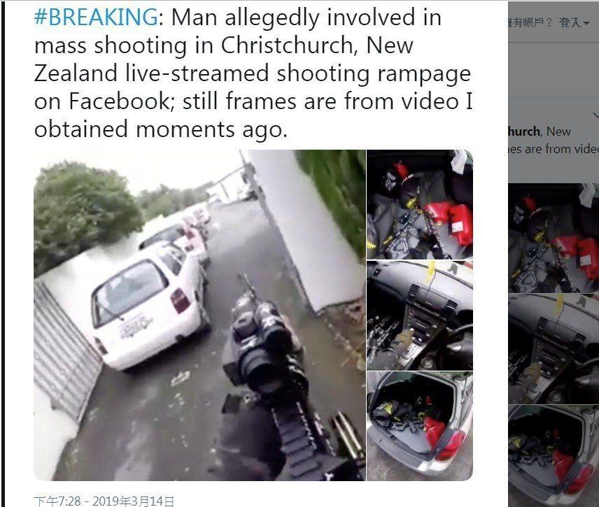 圖為凶嫌直播畫面。 擷自推特