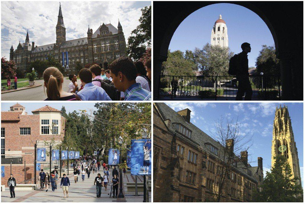 喬治城大學(左上)、史丹佛大學(右上)、耶魯大學(右下)、加州大學洛杉磯分校(左...