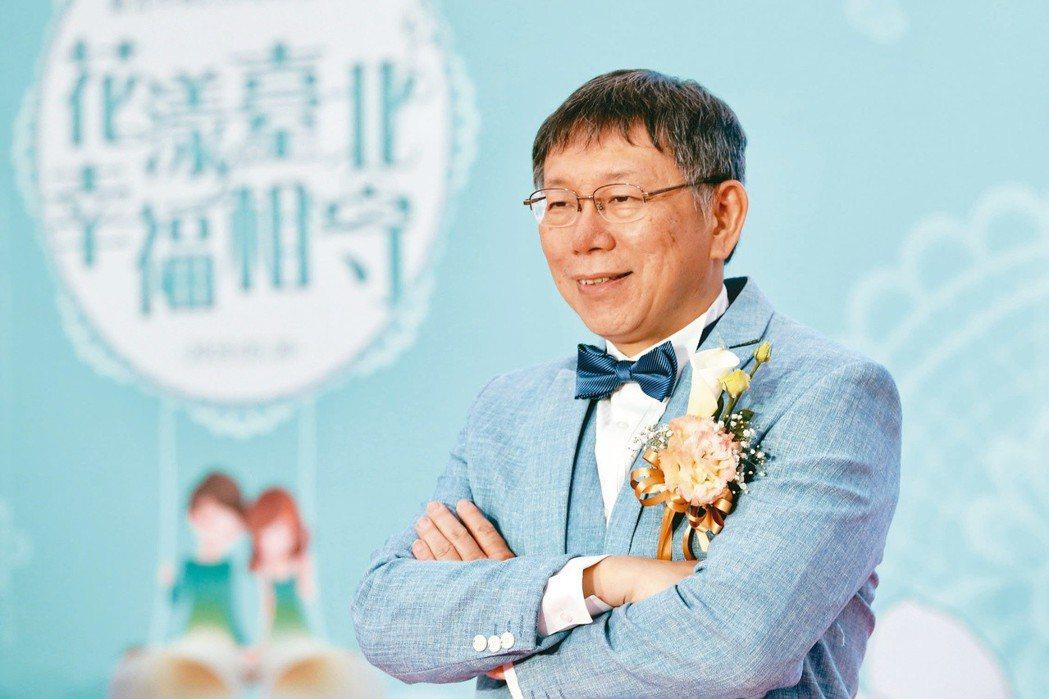 台北市長柯文哲是政治網紅,面對粉絲言行有專人打理應對。 圖/聯合報系資料照片