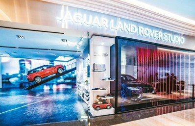 JAGUAR LAND ROVER STUDIO進駐2019時尚新地標-微風南山...