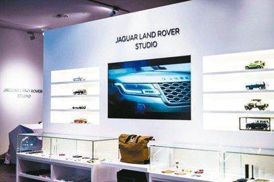 JAGUAR LAND ROVER Collection精品系列區展出的服飾、配...