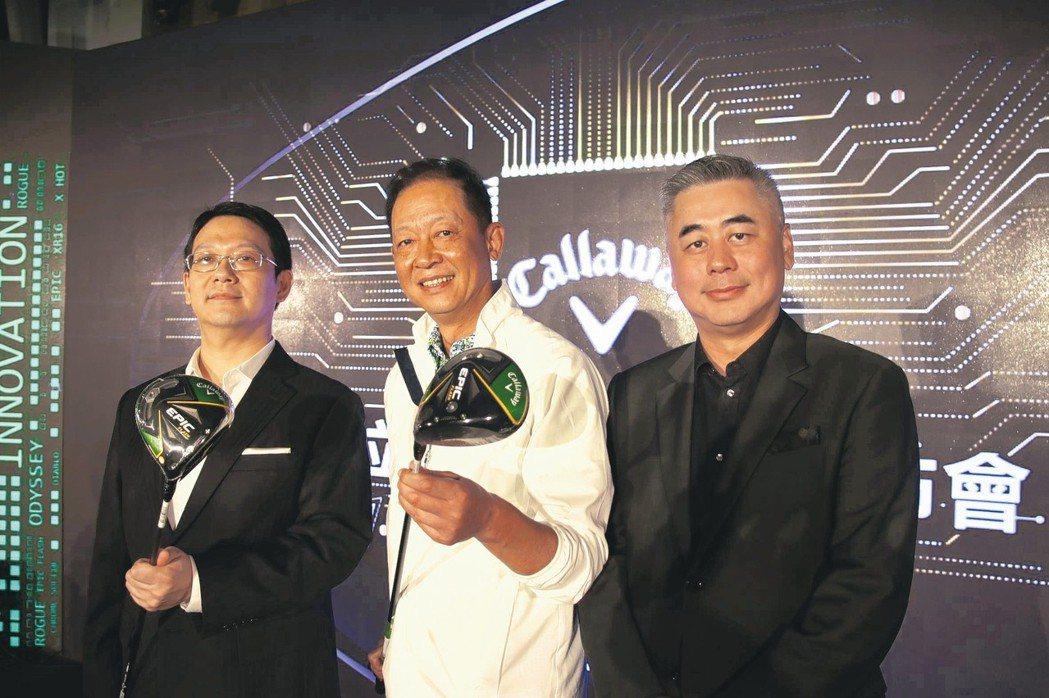 卡拉威大中華區總經理費恪(左)、卡拉威台灣總代理愷威興業公司總裁林靖倫(右)、及...