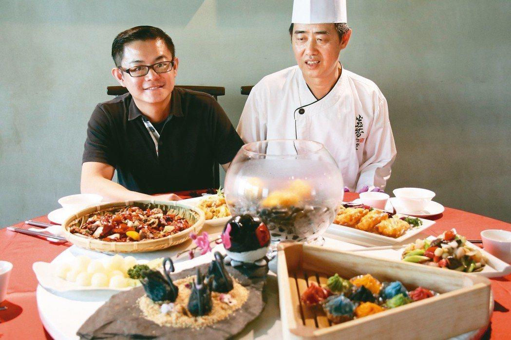 負責人謝杰霖(左)說,炎香樓融匯古今、推陳創新,就是要給食客視覺與味覺的新穎美妙...