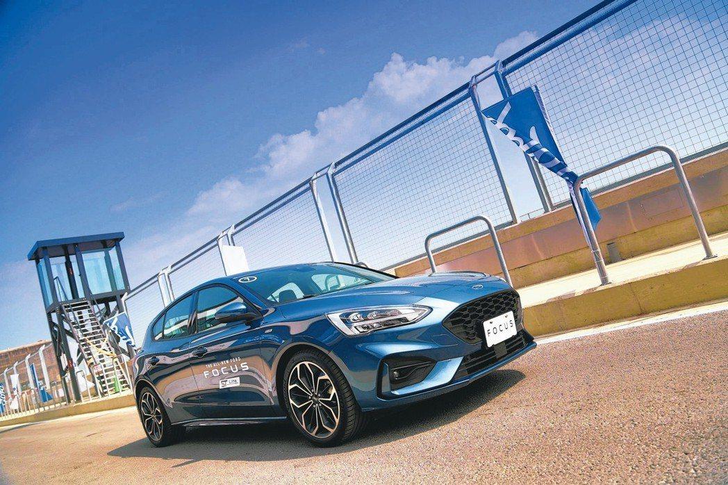 全新世代Ford Focus外型大器、操控凌厲,市場關注度極高。 圖/陳志光、福...