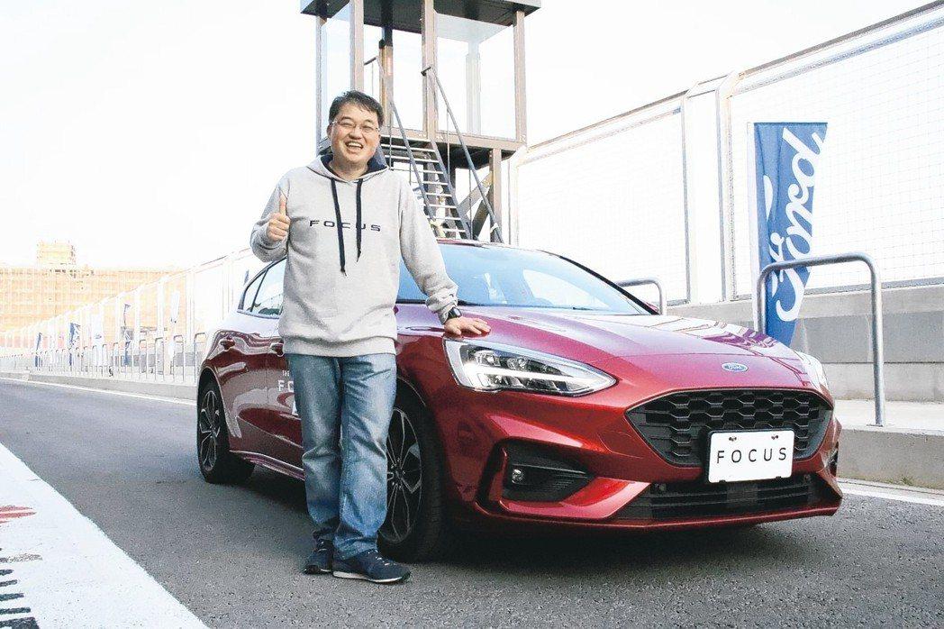 訂單滿手,福特六和市場營銷暨客戶服務處副總經理蘇嘉明對全新Focus信心十足。 ...