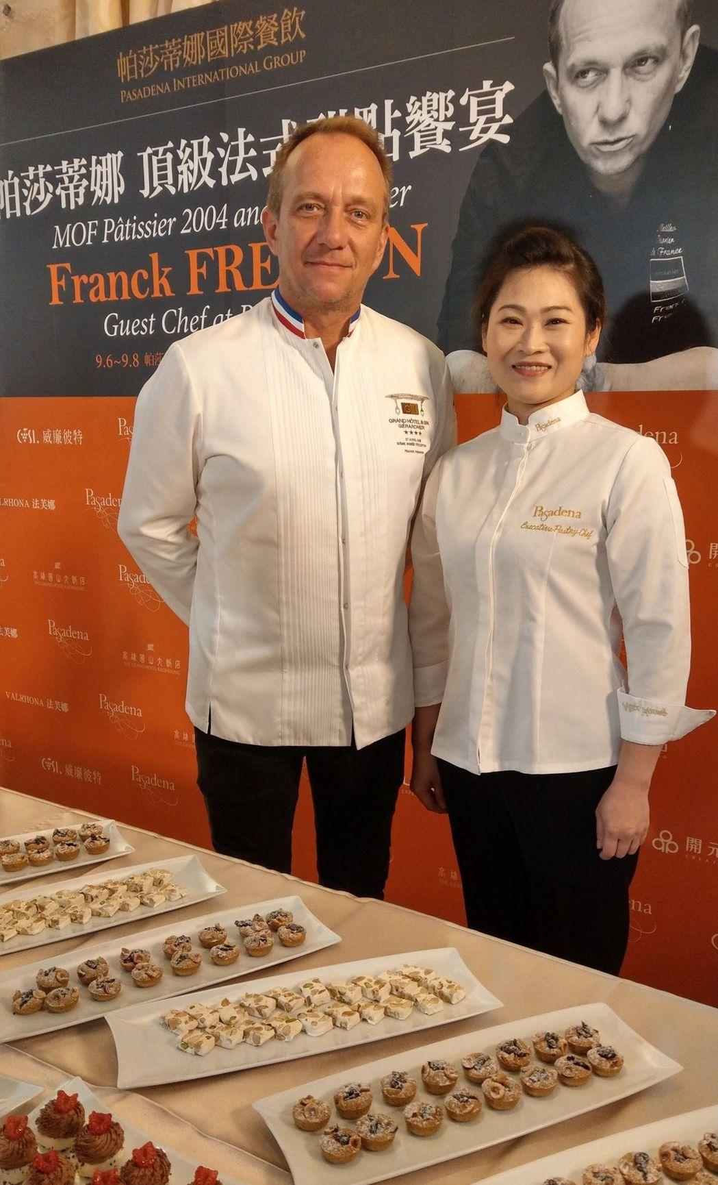 法國MOF甜點大師Franck_Fresson與帕莎蒂娜西點行政主廚合作推出頂級...