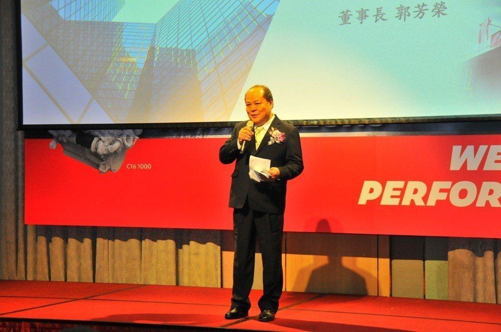 豪馬電機董事長郭芳榮歡迎FPT代表並進行公司簡介。主辦單位/提供
