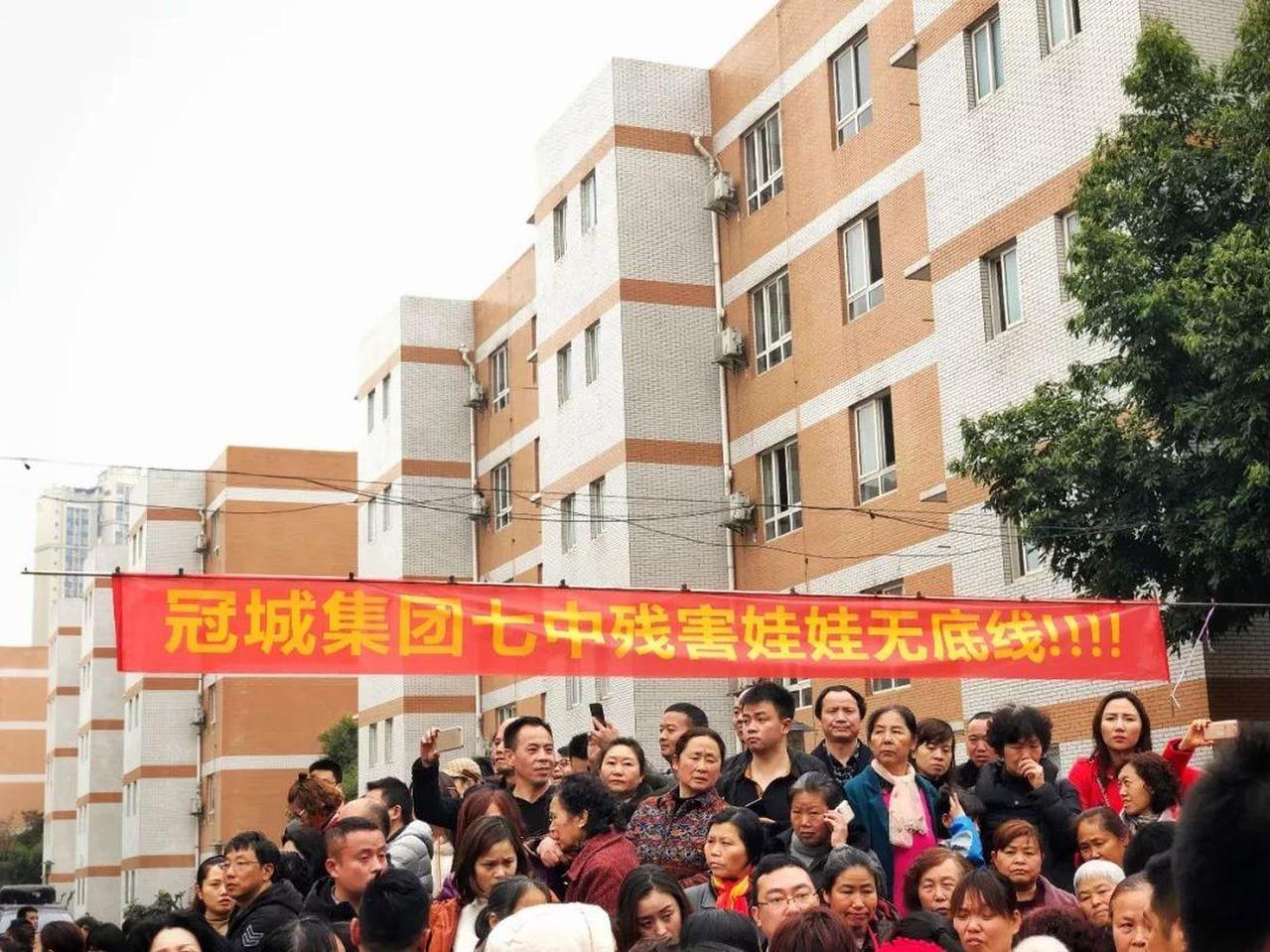 成都七中實驗學校小學部爆發食安醜聞,大批家長到校外抗議示威。(取材自微博)