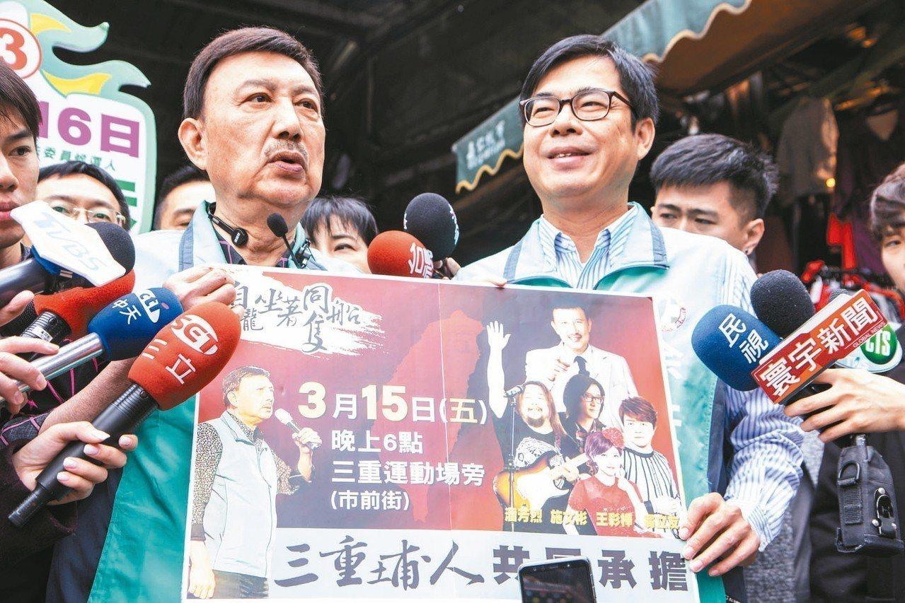 新北立委補選候選人余天(左)今上午由行政院副院長陳其邁(右)陪同到市場掃街。 記...