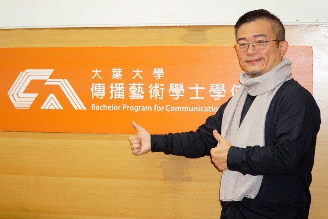 海鵬影業總經理姚經玉肯定大葉大學傳藝學程與產業緊密結合 大葉大學/提供。