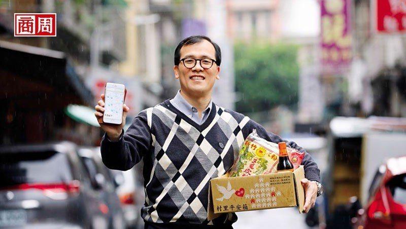 全球定位公司執行長林攸信認為,從需求出發,用科技解決問題,才能把幫助人變成一門可...