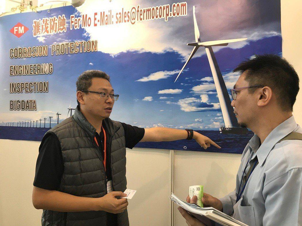 滙茂實業在在防蝕工程領域表現傑出,在此次亞太風電展上,更是受到不少業者青睞。 張...